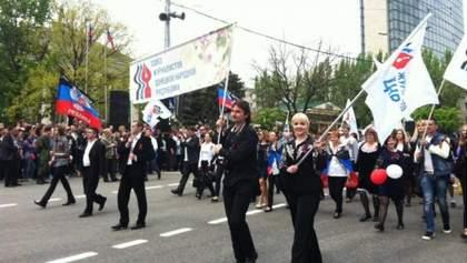 Парад, байкеры и триколоры: в Донецке празднуют годовщину псевдореферендума