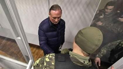 У ГПУ розповіли, хто гальмує розслідування справи Єфремова
