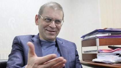 Пашинський подав в суд на нардепів Соболєва і Добродомова