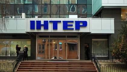 """МВС розслідує незаконну зміну власників """"Інтера"""" та тиск керівництва каналу на журналістів"""