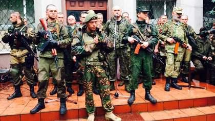 Озброєні терористи ховають вбитого ватажка Мозгового