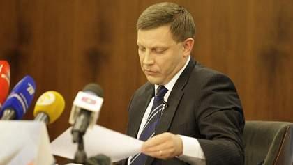 Бойовики підозрюють, чим захворів Захарченко