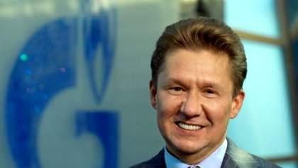 """Путін наказав """"Газпрому"""" продовжувати контракти з Україною"""