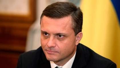 Левочкина собираются принудительно привести в ГПУ