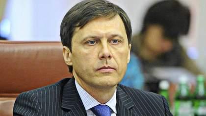 Верховная Рада уволила министра экологии