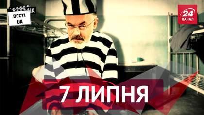 """Вести.UA. """"Антитабачная"""" кампания СБУ и альтернативные способы заработка для украинцев"""