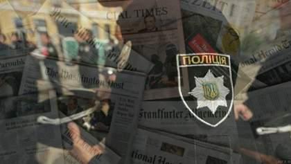 Як світ оцінив нову київську поліцію
