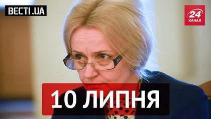 """Вєсті.UA. Яценюк захищає бабусь від патрульних, ексклюзивне інтерв'ю """"орлиці"""" Ірини Фаріон"""