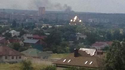 В Луганске прогремел мощный взрыв