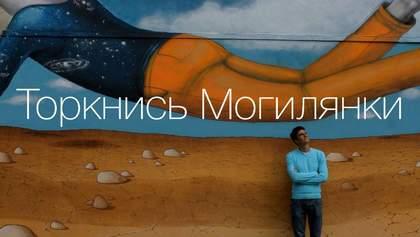 Самые престижные университеты Киева