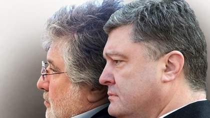 Наступна сутичка Порошенка-Коломойського запланована на місцевих виборах. Запасайтеся попкорном
