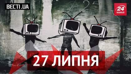Вести UA. Особенности украинских каналов, необычная трактовка гетеросексуализма