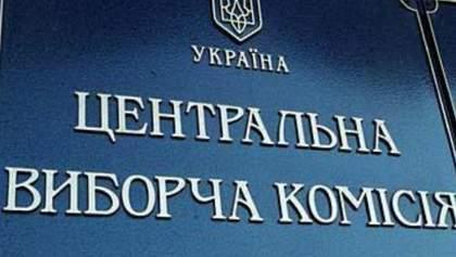 ЦВК назвала переможця виборів у Чернігові