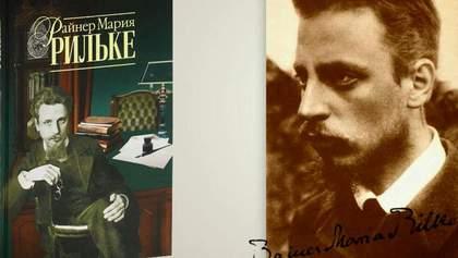 Как Киев вдохновлял мировых деятелей искусства