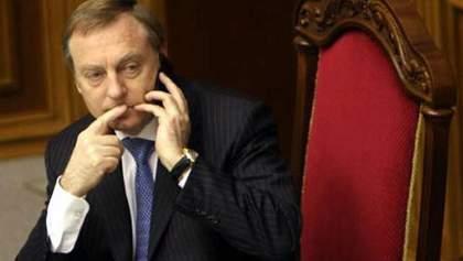 В прокуратуре считают, что суд дешево оценил свободу Лавриновича
