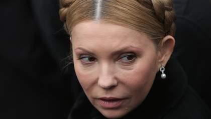 Тимошенко не собирается штурмовать Киев