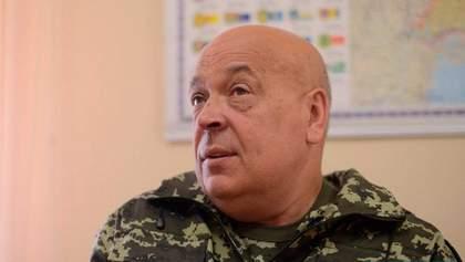 Участникам стрельбы в Мукачево грозит пожизненное, — Москаль
