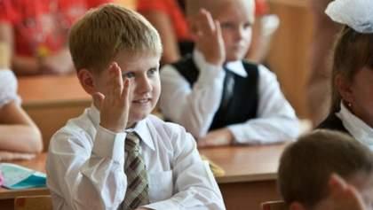 Школярі знову вчитимуться 12 років