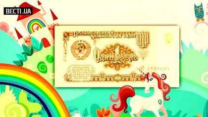 Нардеп захотел переименовать копейку в рубль