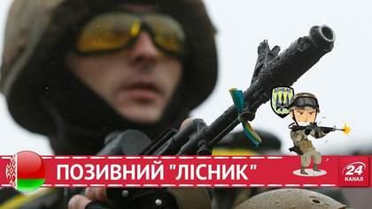 Білорус, який вийшов з Іловайського котла: Для влади України нас ніде немає