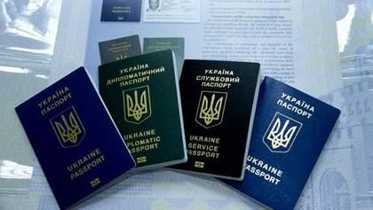 """""""Сім'я"""" Януковича залишилась без привілейованих паспортів"""