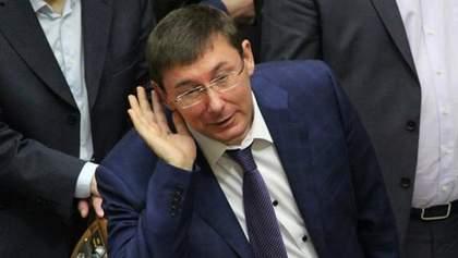 """Луценко про переговори з """"Народним фронтом"""": це не схоже на тих, хто хоче домовитись"""