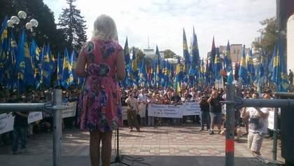 Під час виступу Фаріон побилися мітингувальники