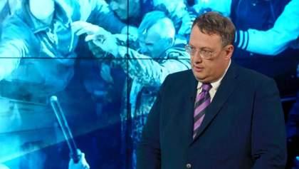 Криваві протистояння під Радою: хуліганство, зрада чи здача України ворогові