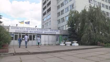 Печерский райсуд отказался назначать психиатрическую экспертизу Галине Шепелевой