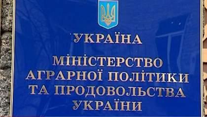 Агросектор в Украине – наиболее привлекательная отрасль для инвестиций