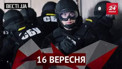 Вести.UA. Революционные методы розыска от СБУ, пикантная фотосессия украинки с наибольшим бюстом
