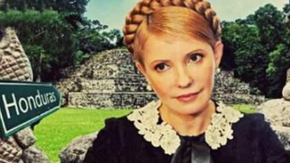 """Тимошенко в Гондурасе: украинцы готовят """"тигрюле"""" ссылку"""