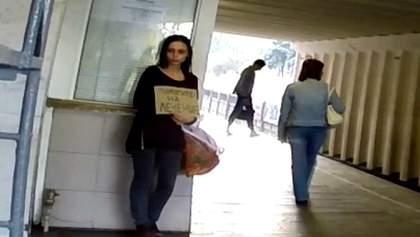 """Спецпроект """"Пропасть"""": сколько зарабатывают попрошайки в киевском метро"""