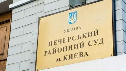 Печерский суд одобрил задержание Сергея и Александра Кацубы