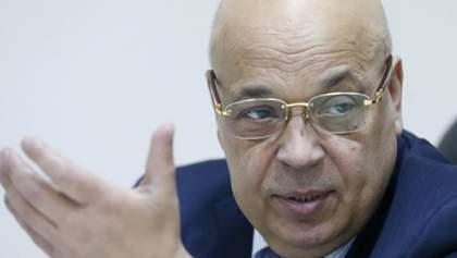 Москаль беспощадно раскритиковал депутатов за Мукачево