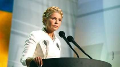 Украинцы хотят отправить Тимошенко в Гондурас