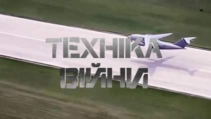 Уникальный камуфляж для украинской армии, неделя неудач российской армии