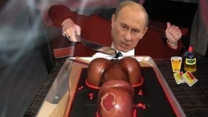 Самые смешные мемы недели. Как Путина поздравляли с днем рождения, Юлю в Гондурас