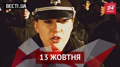 """Вести.UA. Полиция сделала предупреждение будущим депутатам. Янукович агитирует за """"Оппоблок"""""""