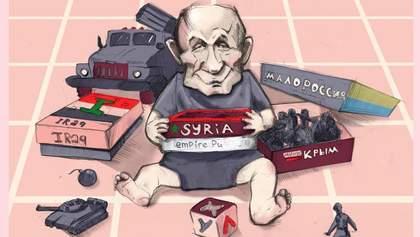 У Путіна з'явилась нова іграшка. Світові ЗМІ про події в Сирії та в Україні