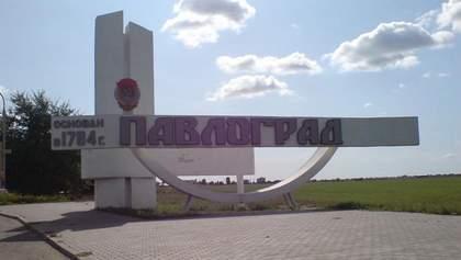 ЦВК скасувала другий тур у Павлограді, Магера здивований