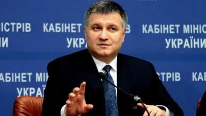 Аваков наложил арест на несколько миллиардов Януковича