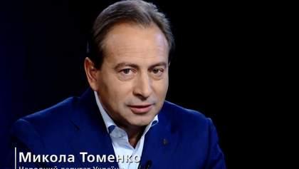 Порошенко переймає на себе негативний рейтинг Яценюка, — Томенко