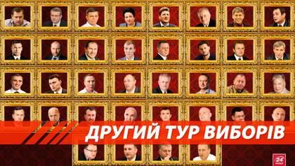 Второй тур выборов: выбери своего кандидата!