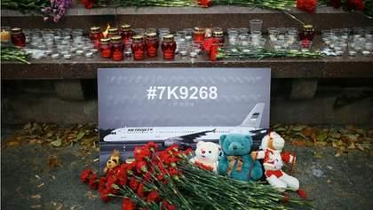 Катастрофа российского самолета в Египте: обзор иностранных СМИ