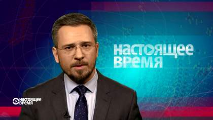 Настоящее время. Армия РФ впустила сверхсекретную информацию, ЕС не гарантирует отмену виз