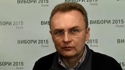 Садовый обратился к Саакашвили по завершению выборов