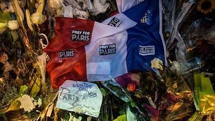 Теракты в Париже: подозреваемого нашли в Германии