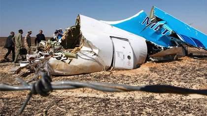 В России признали катастрофу А321 терактом