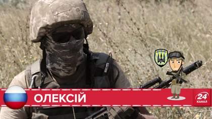 Российский спецназовец: На Донбассе всегда будет кровоточащая язва